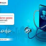 Digital Health